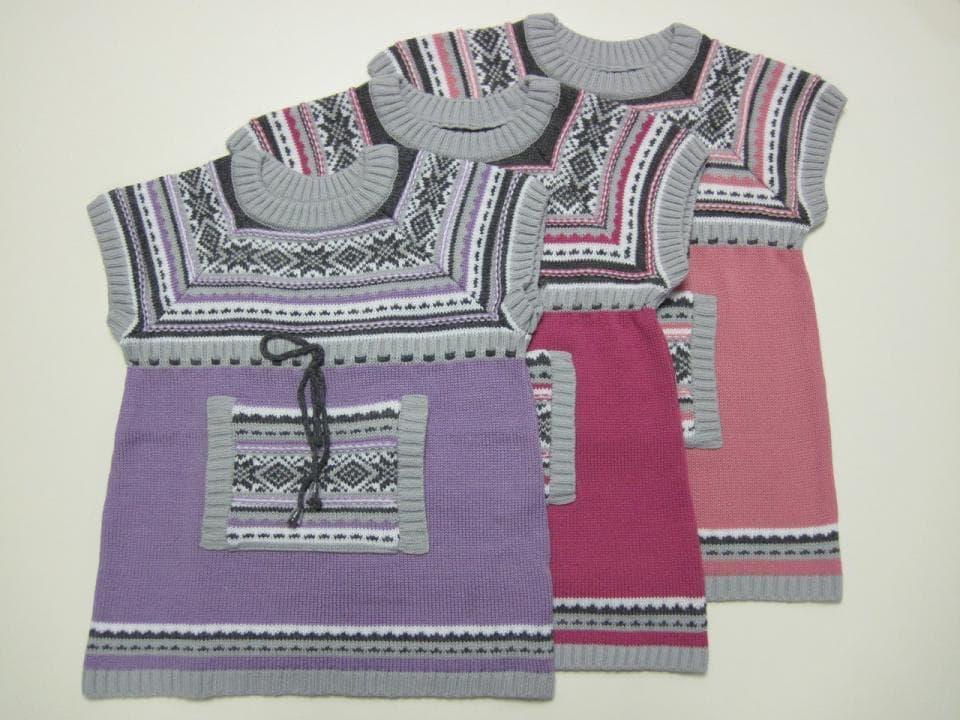 Вязунчик Детская Одежда Интернет Магазин