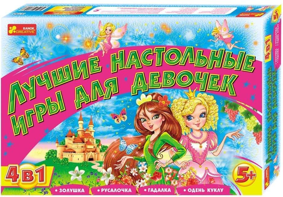 ігри для дівчаток 5 років ладошках